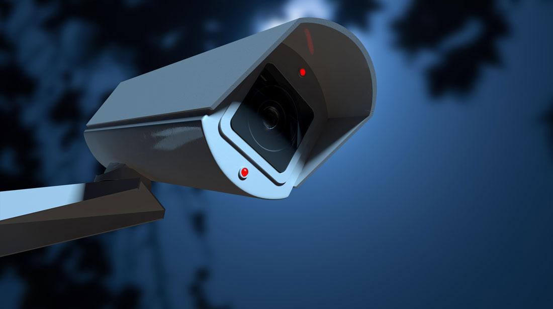 Fundamentals of Surveillance Investigation